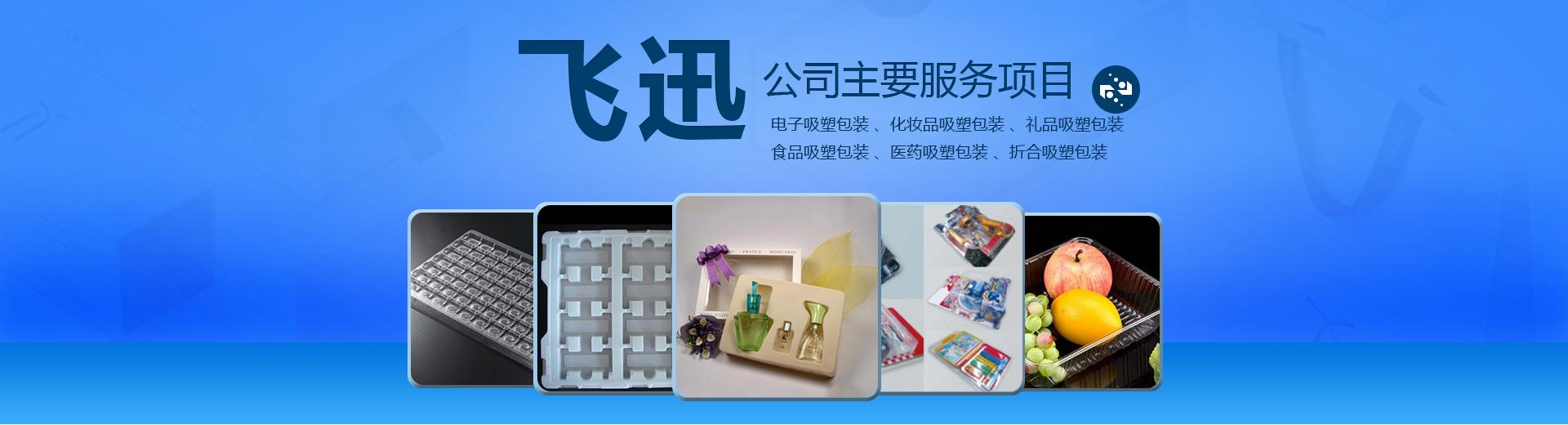 江西PVC胶盒